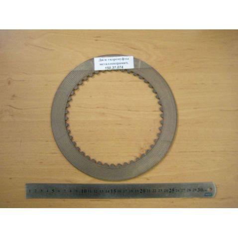 150.37.074 Drive t-150 fluid coupling metallokeramich. (belarus) from Motor-Agro Kharkiv Ukraine