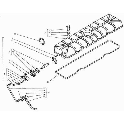 22-06С7(14-06-С7В) Колпак головки блока(шт) от Мотор-Агро Харьков Украина
