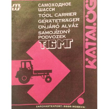Т-16МГ Reference: t-16mg tractor from Motor-Agro Kharkiv Ukraine
