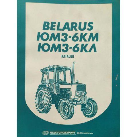 ЮМЗ-6 КЛ Справочник :ЮМЗ-6 Трактор (экспортный)(шт) от Мотор-Агро Харьков Украина