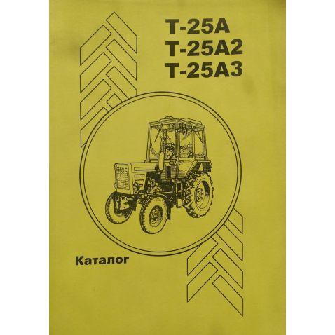 Т-25А Справочник :Т-25А Трактор(шт) от Мотор-Агро Харьков Украина