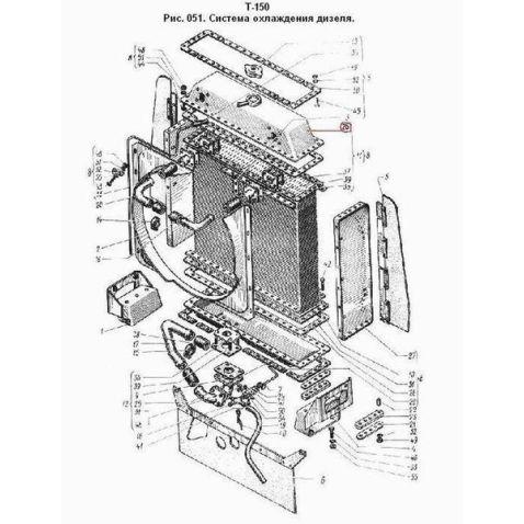 150у.13.105-1 Radiator tank 150 top t from Motor-Agro Kharkiv Ukraine