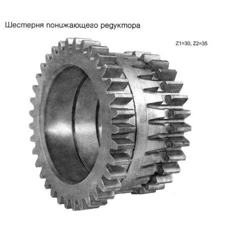 70-1721041 Шестерня МТЗ промежуточного редуктора(шт) от Мотор-Агро Харьков Украина