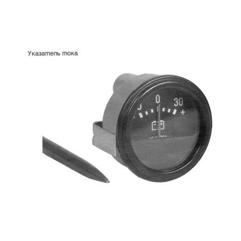 АП-(109,110) Ammeter (30a). from Motor-Agro Kharkiv Ukraine