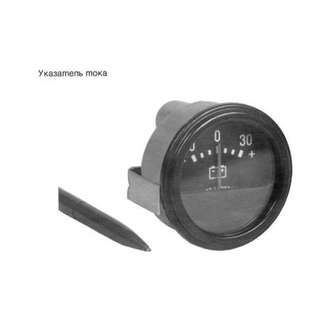 АП-(109,110) Амперметр(30А.)(шт) от Мотор-Агро Харьков Украина