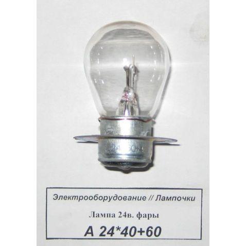 А 24*40+60 Лампа 24в. фары(шт) от Мотор-Агро Харьков Украина
