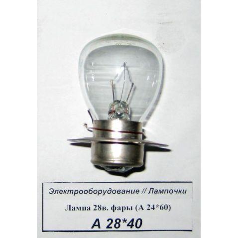 А 28*60 Лампа 28в. фары (А 24*60) P42S(шт) от Мотор-Агро Харьков Украина