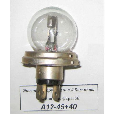А12-45+40 Лампа 12в. фары 3-х штырьевая (Жигулевский цоколь)(шт) от Мотор-Агро Харьков Украина
