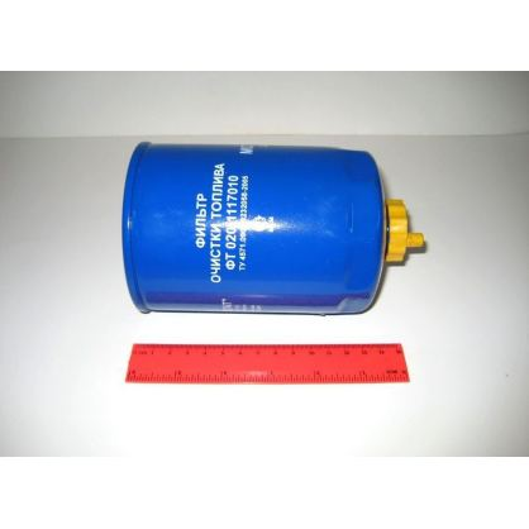 ФТ-020 Filter element fuel mtz (new sample) ft-020 from Motor-Agro Kharkiv Ukraine