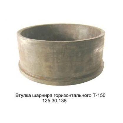 125.30.138А Bushing t-150 horizontal hinge from Motor-Agro Kharkiv Ukraine