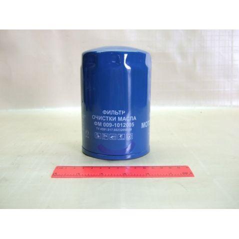ФМ009-1012005 Filter element mtz oil (new model) (livni) from Motor-Agro Kharkiv Ukraine