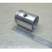 Piston P-350 P1