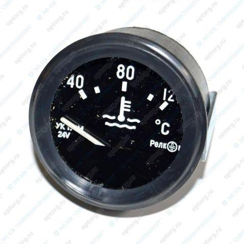 УК-143 А Pointer 24v electronic temperature from Motor-Agro Kharkiv Ukraine