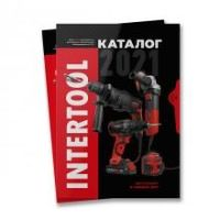 ᐉ Advertising and souvenir products from Motor Agro