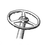 ᐉ Рулевое управление, ВОМ от Мотор-Агро
