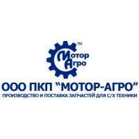 ᐉ Каталог запчастин Мотор-Агро