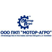 ᐉ Parts catalog Motor-Agro from Motor-Agro