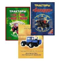 ᐉ Catalogs of parts and assembly units from Motor-Agro